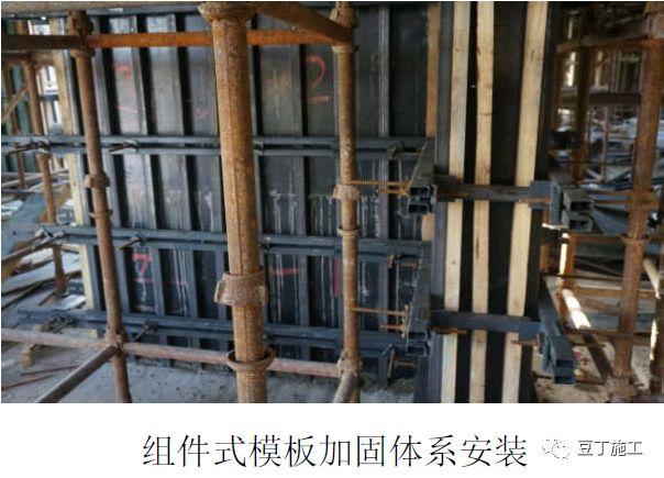 钢筋、模板、混凝土、预应力施工质量标准化_51