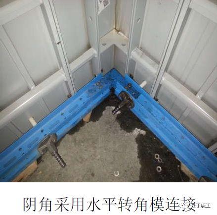钢筋、模板、混凝土、预应力施工质量标准化_56