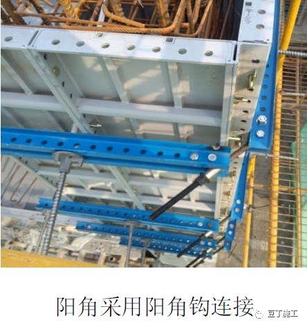 钢筋、模板、混凝土、预应力施工质量标准化_55