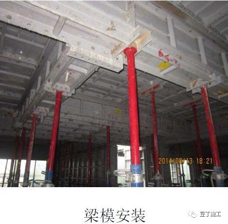 钢筋、模板、混凝土、预应力施工质量标准化_60