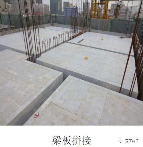 钢筋、模板、混凝土、预应力施工质量标准化_61