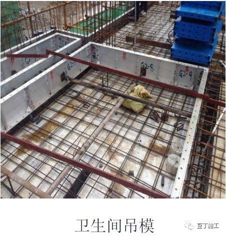 钢筋、模板、混凝土、预应力施工质量标准化_62