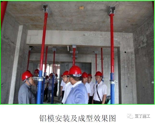 钢筋、模板、混凝土、预应力施工质量标准化_72