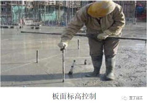 钢筋、模板、混凝土、预应力施工质量标准化_77