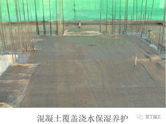 钢筋、模板、混凝土、预应力施工质量标准化_81