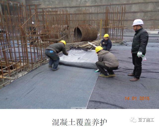 钢筋、模板、混凝土、预应力施工质量标准化_80