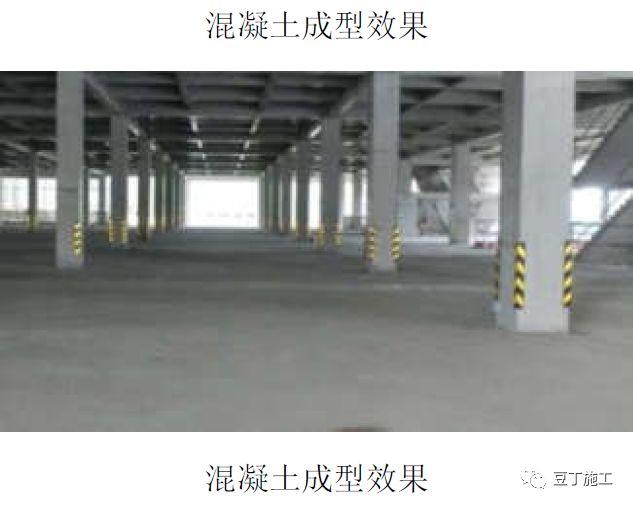 钢筋、模板、混凝土、预应力施工质量标准化_91