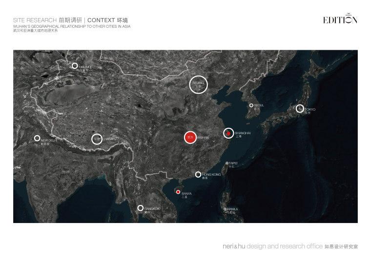 [武汉]艾迪逊酒店效果图+彩立面+设计方案