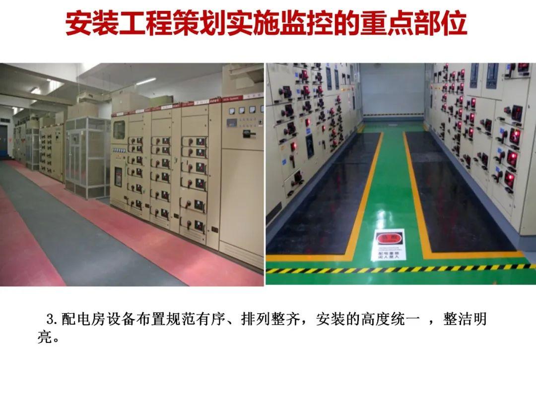 常规机电安装工程(含暖通空调)细部做法及要_9