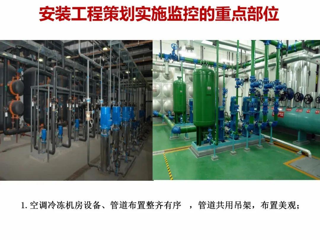 常规机电安装工程(含暖通空调)细部做法及要_7