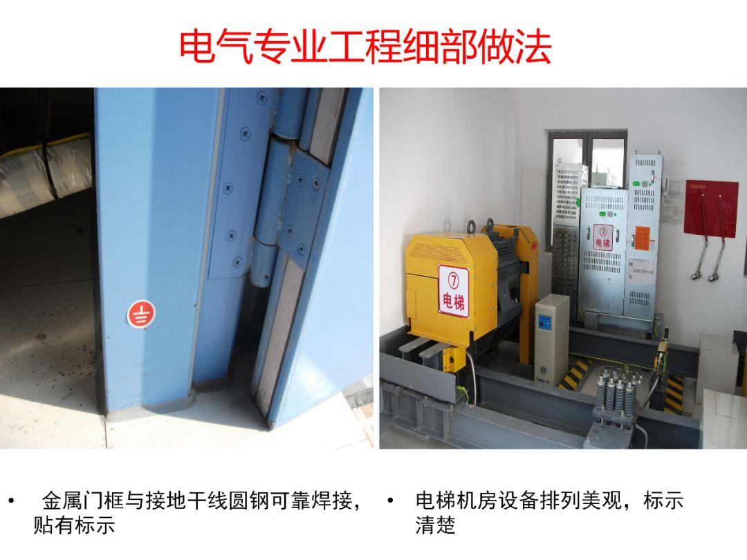 常规机电安装工程(含暖通空调)细部做法及要_27