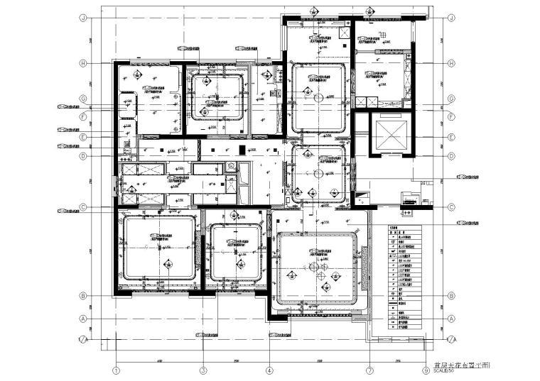 [北京]180㎡现代四居跃层样板间装修施工图-[北京]现代四居室跃层豪宅样板间施工图-一层天花布置图