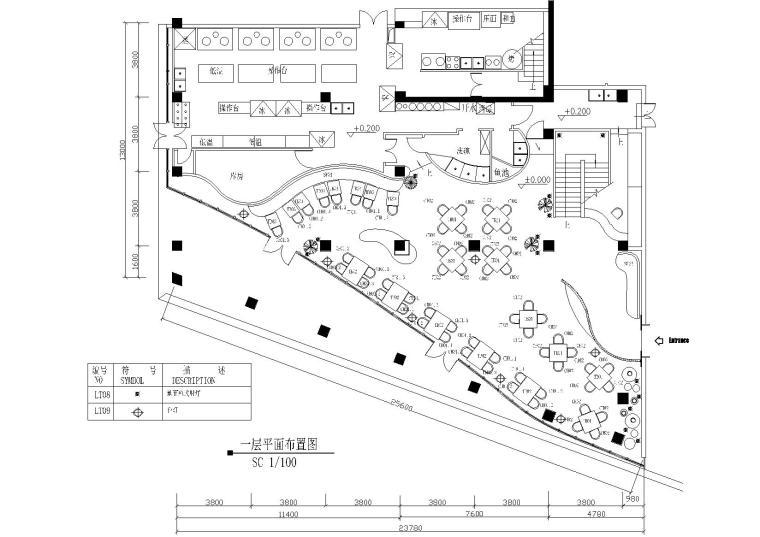 某两层餐厅系统平面图