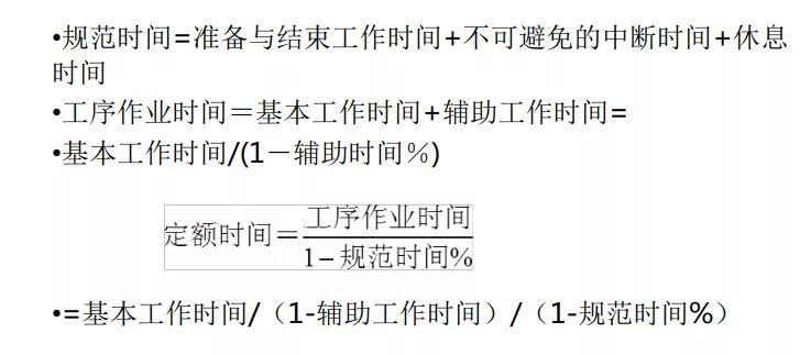 造价工程师常考的10个知识点汇总_3