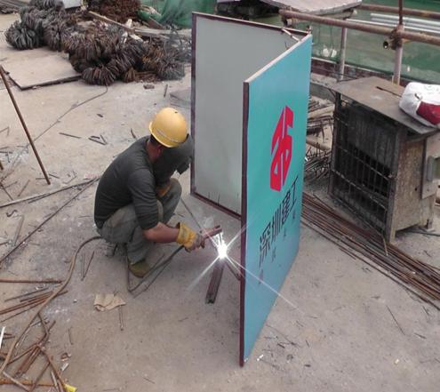 26焊工作业设置挡光板
