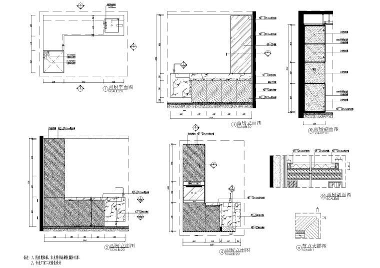 [北京]180㎡现代四居跃层样板间装修施工图-[北京]现代四居室跃层豪宅样板间施工图-西厨台节点详图