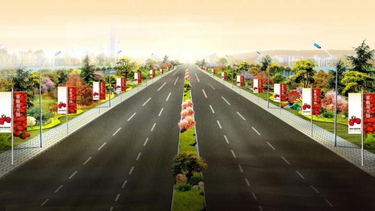 机动车道景观效果图