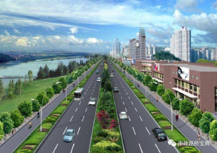 市政道路工程安全生产应急救援预案