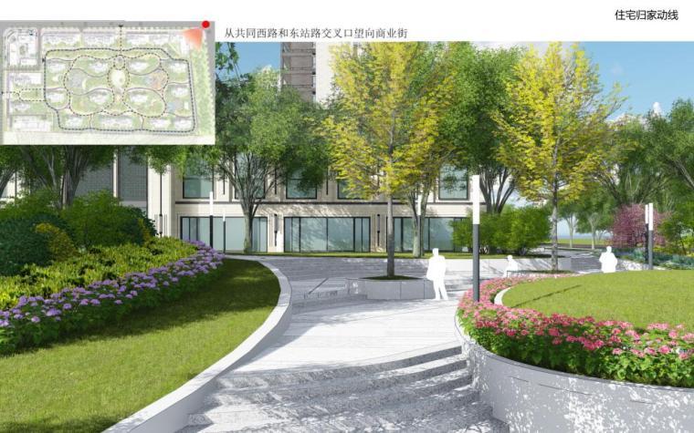 [江西]融创融公馆归家动线方案设计