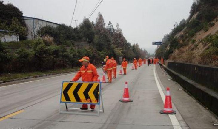 高速公路周期性养护总承包模式的探索与实践_1