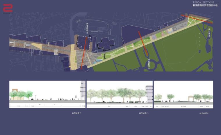 0-雁荡路改造概念性景观规划