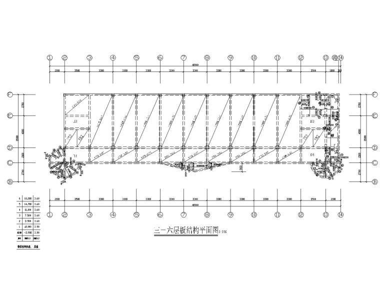 六层混土教学楼结构施工图(CAD)