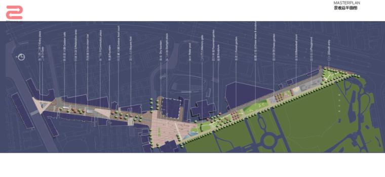 9-雁荡路改造概念性景观规划
