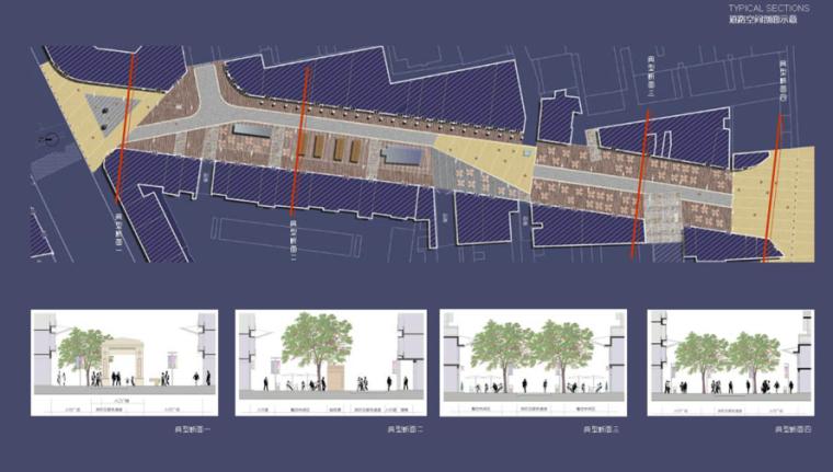 11-雁荡路改造概念性景观规划