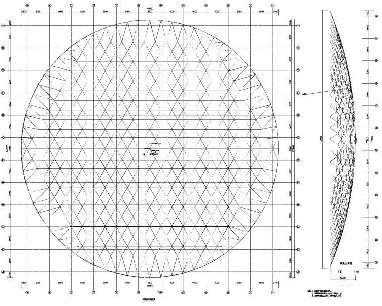 钢结构单层网壳屋面施工图(CAD)