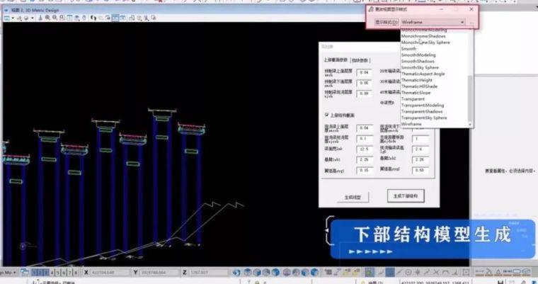 陕西省高速公路项目BIM技术应用汇报_9