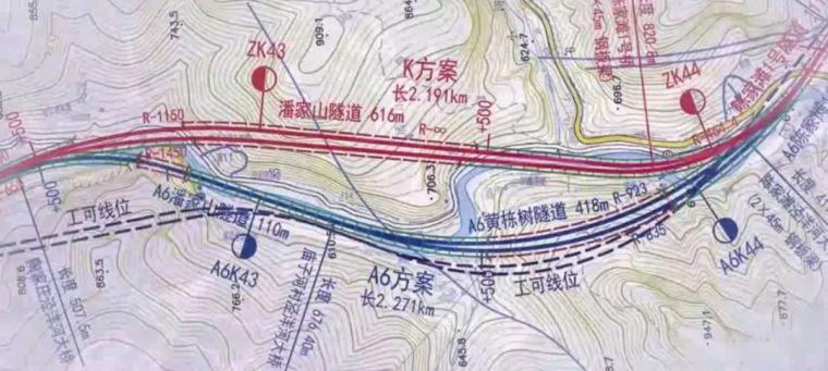 陕西省高速公路项目BIM技术应用汇报_12