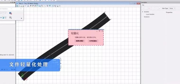陕西省高速公路项目BIM技术应用汇报_11