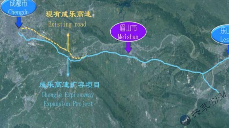 高速公路扩容项目初步设计BIM技术应用_1