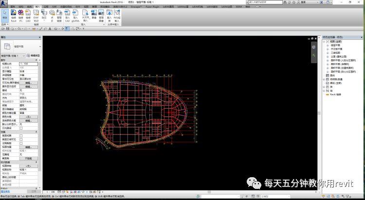 CAD导入Revit显示文件模型空间内无有效图元_6