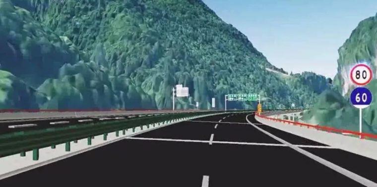 陕西省高速公路项目BIM技术应用汇报_14