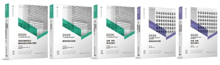 掌握着8张图,2020年二注大设计最少能加40