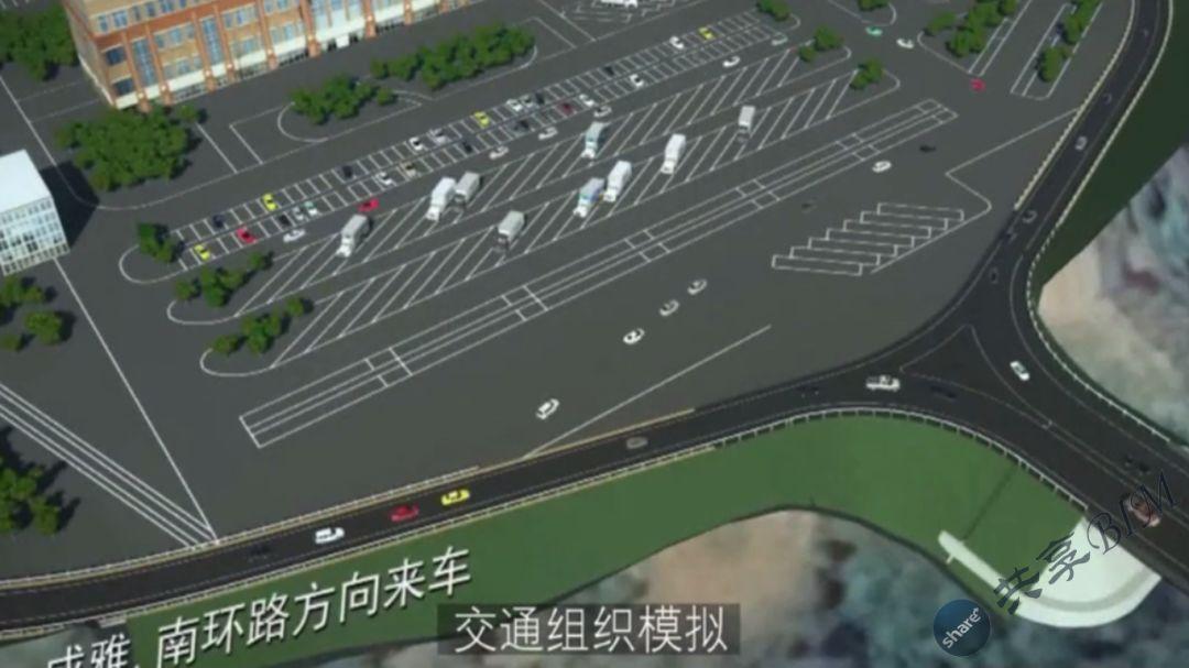 高速公路扩容项目初步设计BIM技术应用_8