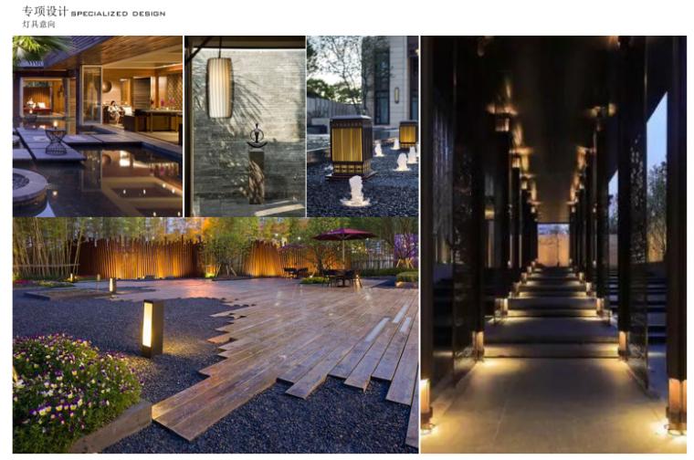 [湖南]新中式示范区样板景观方案设计