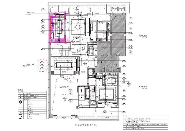 [浙江]407㎡现代四居室复式户型装修施工图-[浙江]杭州两套四居室家装样板房装修施工图-A户型一层天花布置图
