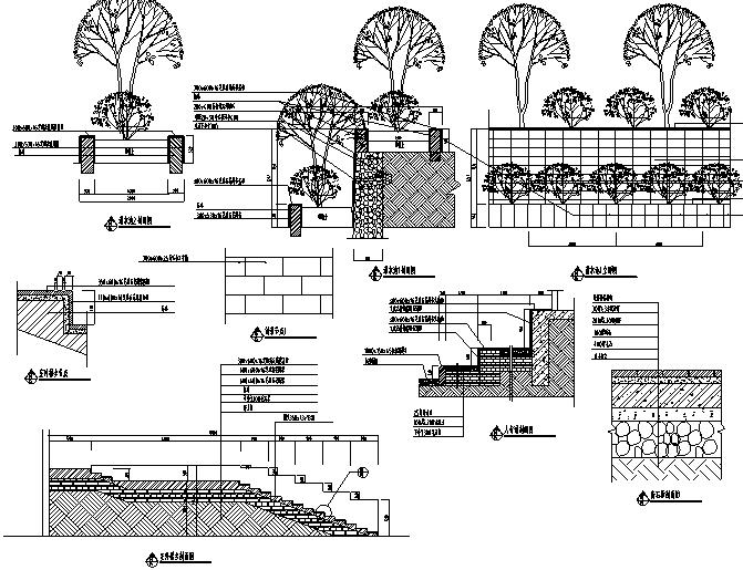 室外梯步剖面图