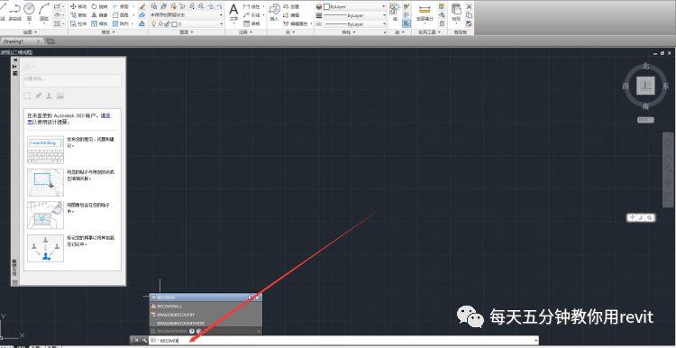 CAD导入Revit显示文件模型空间内无有效图元_2