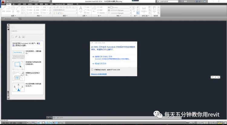 CAD导入Revit显示文件模型空间内无有效图元_5