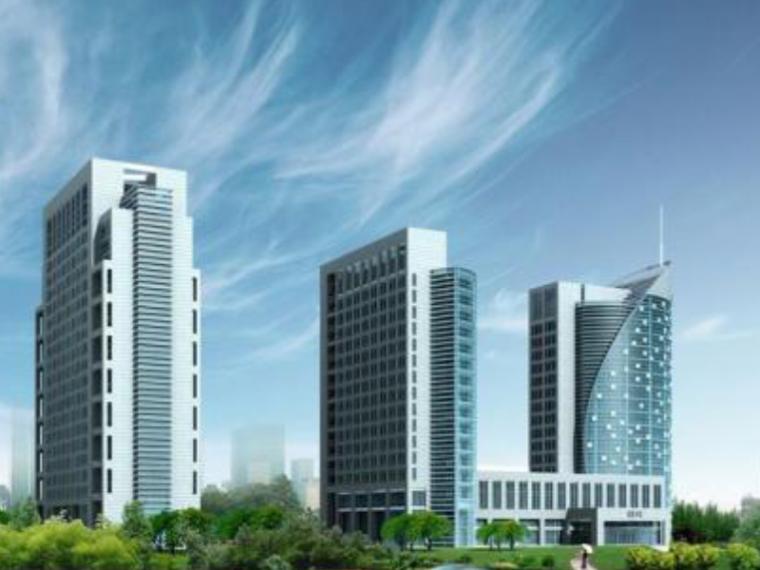 国际工程EPC总承包风险管理及案例分析(PPT)