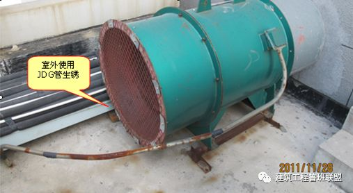 电气工程22个常见质量通病如何防治施工必看_25