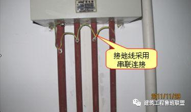 电气工程22个常见质量通病如何防治施工必看_18