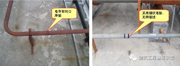 电气工程22个常见质量通病如何防治施工必看_19