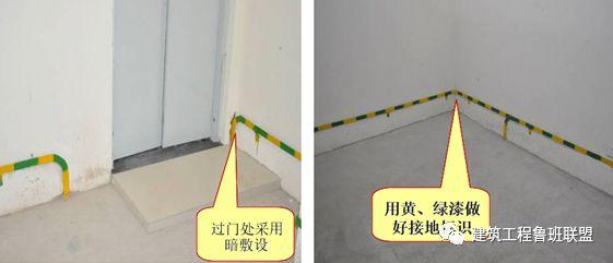 电气工程22个常见质量通病如何防治施工必看_14