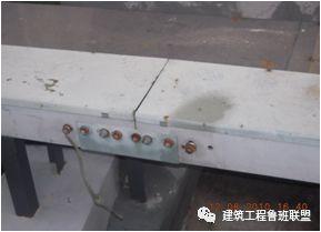 电气工程22个常见质量通病如何防治施工必看_29