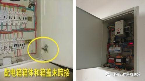 电气工程22个常见质量通病如何防治施工必看_34