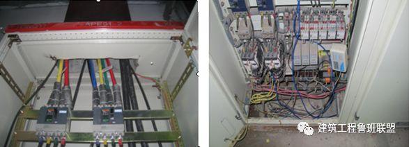 电气工程22个常见质量通病如何防治施工必看_35